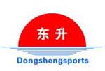 海兴县东升体育器材制造厂-篮球架,户外健身路径,塑木健身路径,软式器材